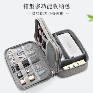 Portable Travel case Cable Org