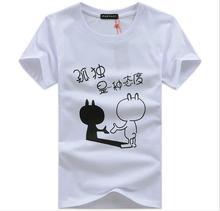 5XL Summer Striped Slim mens T-shirts Short-sleeve Men Cotton Korean Round Neck Clothing T shirt for