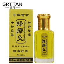 100% Chinese Herbal Patches Bee Venom Essential Oil Neck Bac