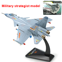Alloy airplane Chinese carrier aircraft flying shark aircraft military fighter plane model kid toys 1:72 aircraft