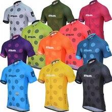 2019 STRAVA мужские короткий рукав майки спортивные волна точка велосипед Костюмы рубашки для мальчиков MTB быстросохнущая велосипедный спорт одежда