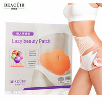 15Piece 2Boxes BEACUIR Slim Patch Burning Fat Belly Weight Loss Anti Cellulite Patch Abdomen Slimming Patch