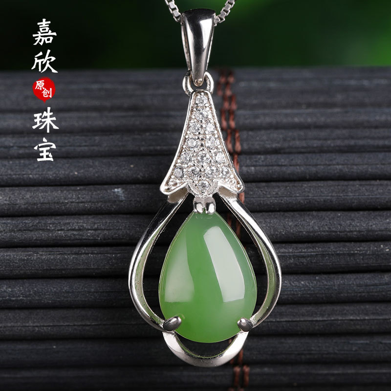 2019 Rushed Asg Cluci Cage Pendants Sterling With Hetian Sautoir Manufacturers Selling Pendant With Certificate Of Female Model 2019 Rushed Asg Cluci Cage Pendants Sterling With Hetian Sautoir Manufacturers Selling Pendant With Certificate Of Female Model