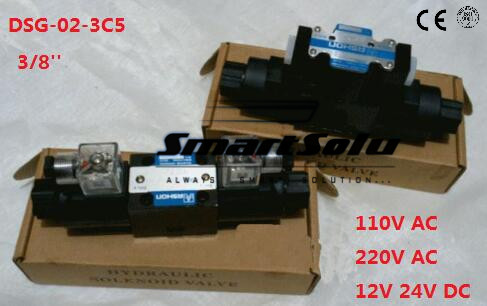 DSG-02-3C5 RC 3/8'' 110V AC Operated Directional Valve,Three Positions,Spring Centred,Terminal Box plug-in connector type smt dsg 02 3c5 rc 3 8 24v dc solenoid operated directional valve 3 positions spring centred terminal box plug in connector type