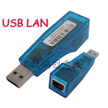 Ethernet External USB to LAN RJ45 LAN Internet Network Card Adapter 10/100 Mbps for Laptop PC  With CD DRIVER