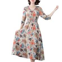 Женское элегантное облегающее Платье макси с цветочным принтом