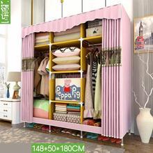 Шкаф простая скатерть гардеробная в усиленные стальные трубы простой экономической двойной хранения шкаф для одежды
