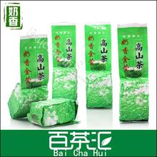 250g Spring Chinese Oolong wulong green health care  oolong tea oolong for women and men free shipping