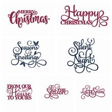 Merry Christmas Words Metal Cutting Dies Stencil for DIY Scrapbooking Photo Album Embossing Paper Cards Making Decorative Crafts(China)