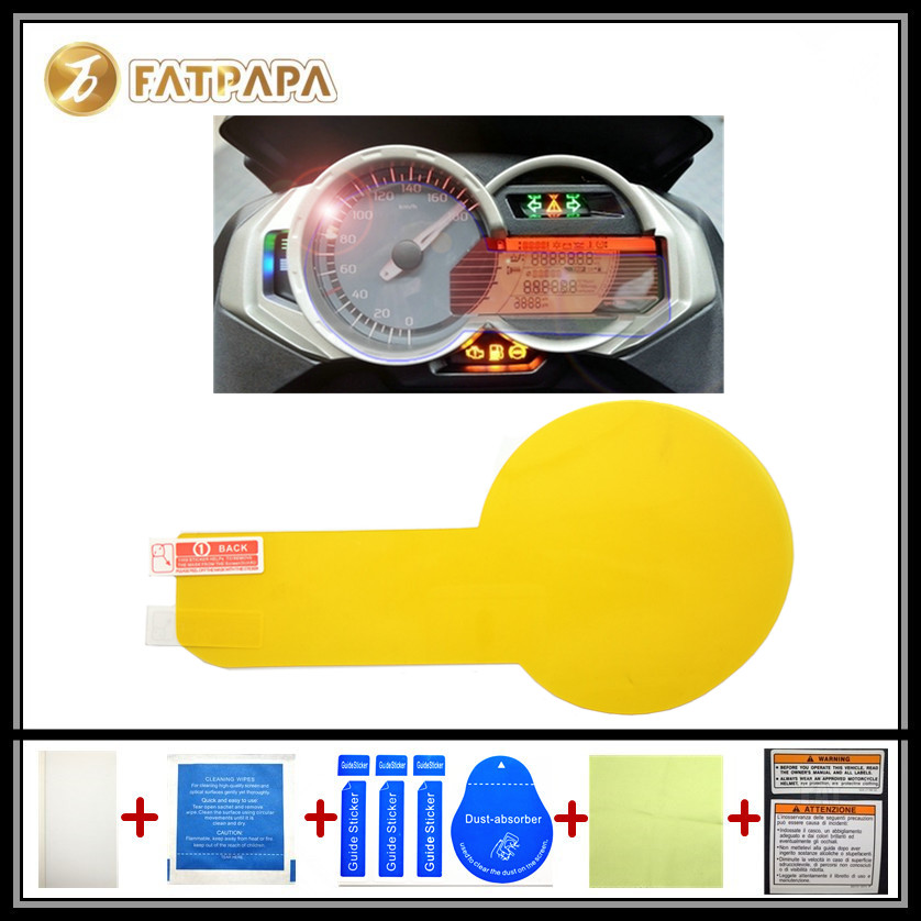 motorcycle Meter Km Table Display screen Blu-Ray Protective film Suitable FOR BMW C650GT C650 GT