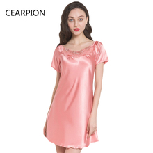 Cearpion Chinese Bride Wedding Night Dress Gown Y Embroidery Fl Nightwear Satin Nightgown Women S Casual Soft