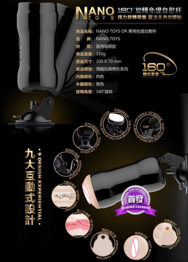 Hands Free Masturbator Cup Artificial Vagina Pussy Men Prolong Ejaculation Trainer Male Masturbator Sex Toy For Men Sex Product 11