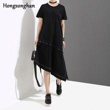 Hongsonghan vestiti 2018 di estate delle donne Europee e Americane nuovo  minimalista modo allentato rivet spliced 2f0342a8df3