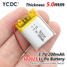 37V 200mAh 502025 Lithium Polymer Li-Po li ion Rechargeable Battery Lipo cells For MP3 MP4 toys speaker Tachograph POS