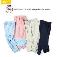Free Shipping HXL Baby Kids Boys Girls Long Pants Elastic Waist Slub Cotton Thin Loose Solid Children Trousers