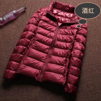 Windproof Down Coat Plus 1