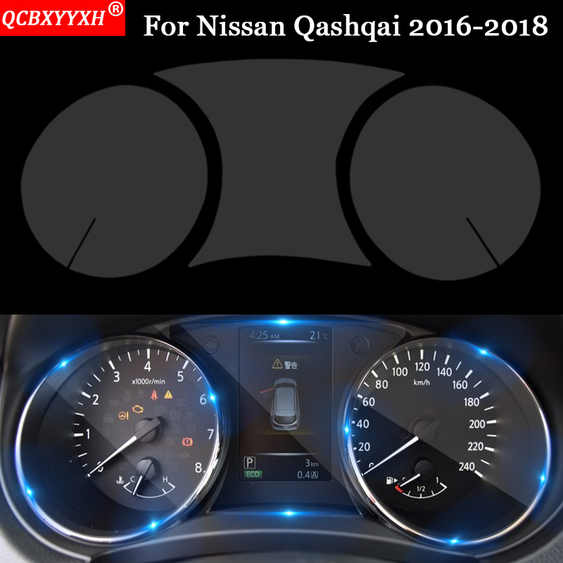 QCBXYYXH Car-styling Car Dashboard Screen Film Protection Skins Protector Stickers Car Accessories For Nissan Qashqai 2016-2018