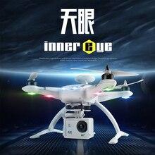 Profesional RC Helikopter Drone Brushless Motor 2.4G 4CH 6 Axis 2GPS FPV Quadcopter dengan HD Kamera 4 K 1080 p Ganda GPS Mengikuti saya