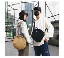 Oriental Element Vogue Trendy Street Stylish Circular Shoulder Messenger Sling Bag