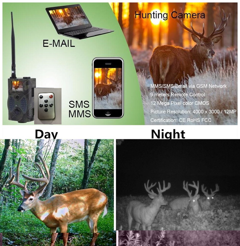Outdoor Use Wildlife Trail Camera HC300M GSM MMS Hunting Scouting Camera Game Infrared Hunting Cam 12mp trail camera gsm mms gprs sms scouting infrared wildlife hunting camera hd digital infrared hunting camera