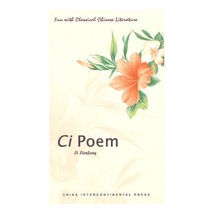 Chinese Classics Literature: Ci Poem. Knowledge Is Priceless And Has No Borders.Office & School Education Paper Book Supplies-13