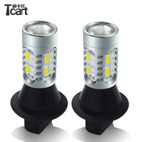 Tcart 2X Auto Led Bulb Car DRL Daytime Running Light Turn Signals White+Amber Lamp WY21W T20 7440 For Honda CR V Civic 2007 2015