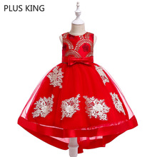 Flower Girl Wedding Dress Toddlers Girl Tailing Party Dress Formal Princess Dresses for 4 To 10 Years Old Birthday Gift недорого