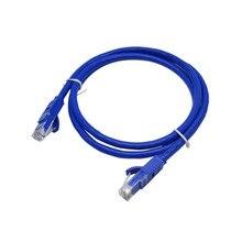 Пять типов готового сетевого кабеля 1 м бескислородной меди сетевая линия шесть типов HSJP01