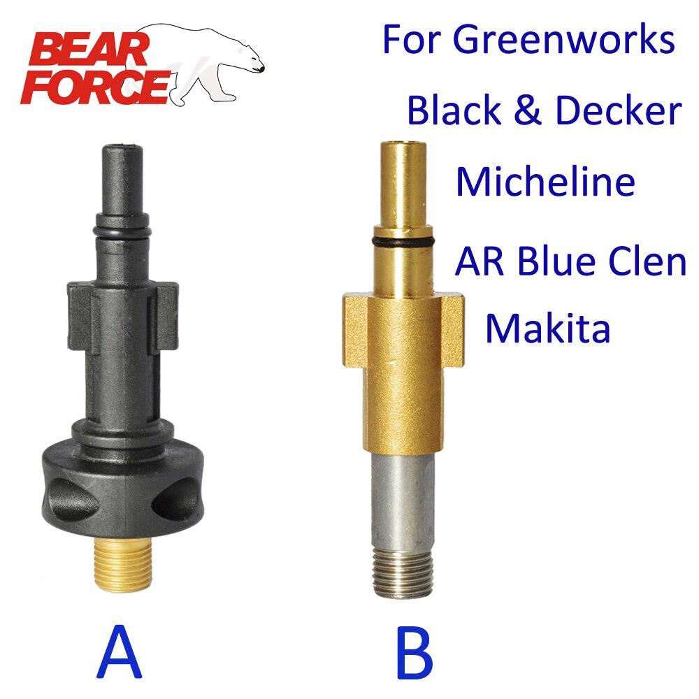 Adaptador para bico de espuma/lança de espuma de neve para obras verdes/makita/ar azul limpo/mechline/preto deckeri lavadora de alta pressão