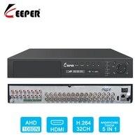 Хранитель 5in1 AHD XVR 32CH 1080N AHD видеорегистратор Цифровой Регистраторы 32 канала AHD + TVI + CVI + IP + аналоговый Поддержка Макс. 4 шт. 3 ТБ HDD