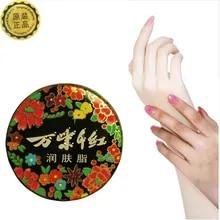 Hand-Cream Whitening Firming-Skin Exfoliate-Hand Moisturizing Lift Replenishment Chinese