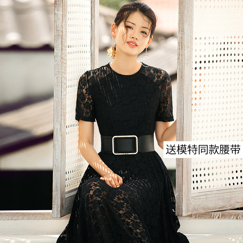 61e35316962 VERRAGEE Brand long shirt dress women 2018 New Summer lace black A Line  Empire super Floor length O Neck sexy slim dress-in Dresses from Women s  Clothing on ...