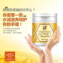 BIOAQUA Honey Hand Wax Milk Cream Paraffin Whitening Nourish Hydrating Moisturiz