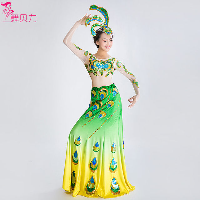 27a19266528d Sequins Chinese Folk Dance Costumes Stage Dance Wear Peacock Costumes  Traditional Chinese Costume Stage Costume Hanfu Women Sc 1 St Aliexpress