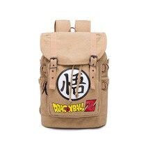 Dragon Ball Z Son Goku  Backpack (7 colors)