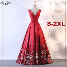 Banquet dinner women long Dress v neck floor-length navy red lace up formal  quinceanera 47fa925b7a38