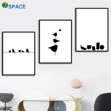 цены на Abstract Bird Black White Art Prints Modern Nordic Posters And Prints Wall Art Canvas Painting Wall Pictures Living Room Decor  в интернет-магазинах