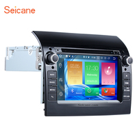 Seicane Aftermarket 7 Inch Android 8 0 Car DVD Player GPS Navigation System For 2007 2016
