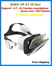 Original XiaoZhai Z4 BOBO VR 3D Glasses 3D Glass Private Theater for 4 – 6.0 inches Smartphone for iphone 6 6s for samsung s6