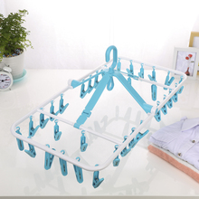 Multifunctional plastic hanger folding baby underwear clip frame socks windproof children clothes racks 20clip and 32clip