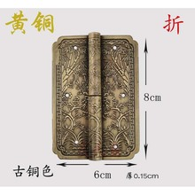 [Haotian vegetarian] antique Chinese furniture bookcase door hinge copper hinge HTF-121 Merlin, bamboo and chrysanthemum section(China)