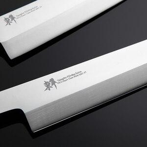 Image 4 - 日本刺身ナイフ柳葉フィレットナイフ寿司ドイツ輸入 70Cr15MoV 鋼包丁サーモンささいなスライス剥離
