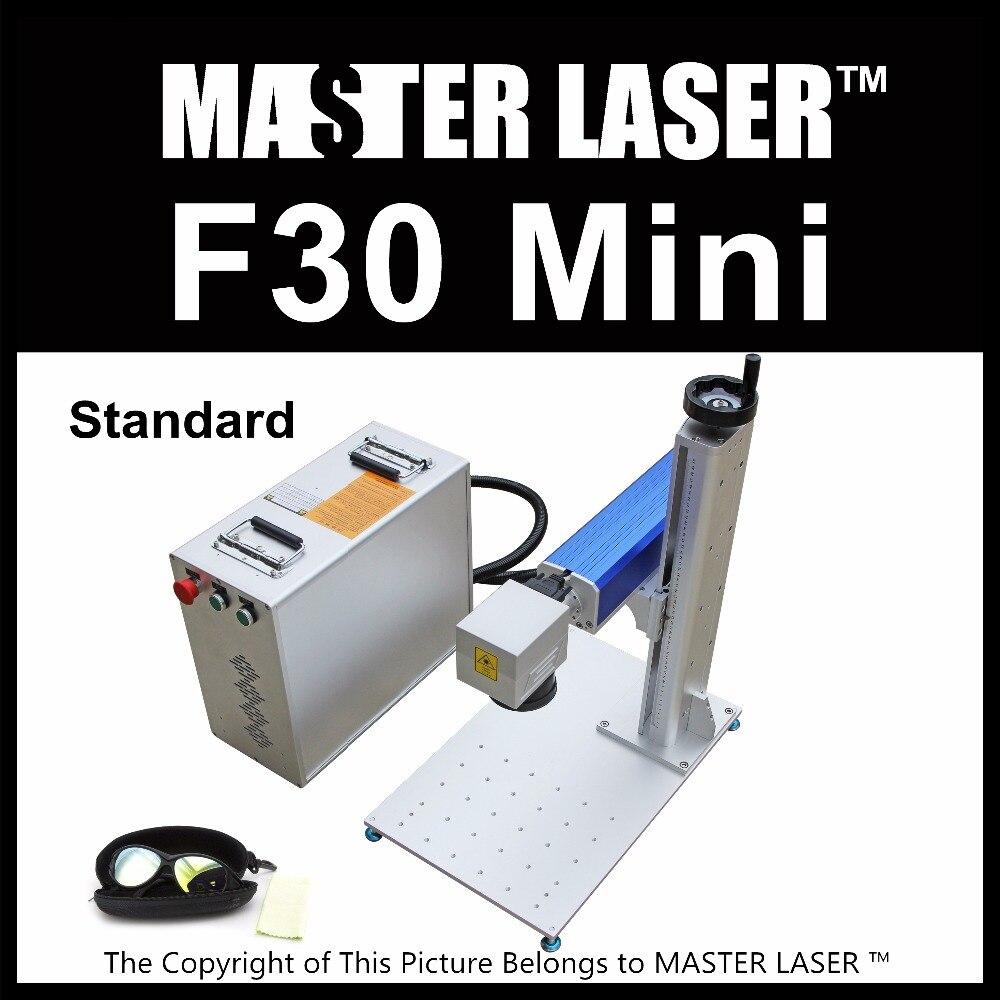 2017 Brand New 30W Fiber Laser Machine Engraving Metal Marking ipg 1 mj ylp series high average power fiber laser of laser marking machine