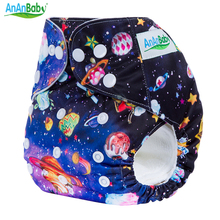 Ananbaby Cloth Diaper Reusable Pocket Nappies Washable Modern Cloth Nappy Pul Diaper Cover 100% Cotton Suit 0-2 Years 3-15KG