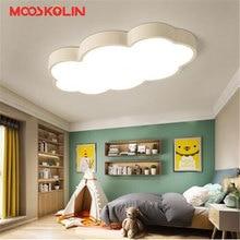 Современный светодио дный блеск светодиодная люстра освещение для гостиной спальни детская светодио дный комната светодио дный светодиодная Люстра Светодиодная лампа домашние светильники