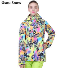 Gsou Snow winter snowboard jacket women ski suit female colorful zebra striped ladies skiing coat waterproof thermal snow wear