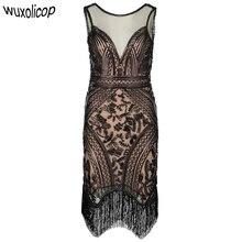 רטרו 1920s גטסבי הגדול צ רלסטון שמלת V צוואר שרוולים נצנצים פרינג אמנות דקו נשים שמלת סנפיר Ganster מסיבת תחפושות