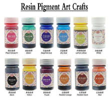 12 bottles Resin Pigment DIY Jewelry Crafts Epoxy Color UV Coloring Dye Colorant 10g