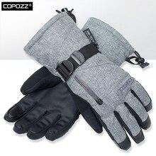 COPOZZ Unisex 30 derece Snowboard eldivenler dokunmatik ekran kayak eldivenleri kar araci motoru kış kayak su geçirmez termal kar eldivenleri
