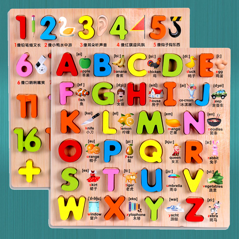 Wood Digital Alphabet Spelling Boy Boy Girl Jigsaw Puzzle